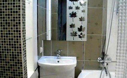 Удобная, приятная ванная